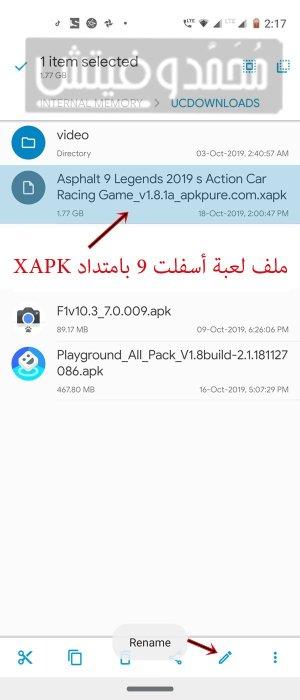 لعبة أسفلت 9 بامتداد XAPK
