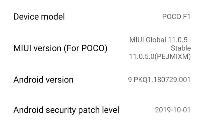 تحديث MIUI 11 هاتف Poco F1