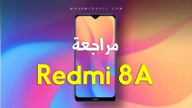 Xiaomi Redmi 8A 1