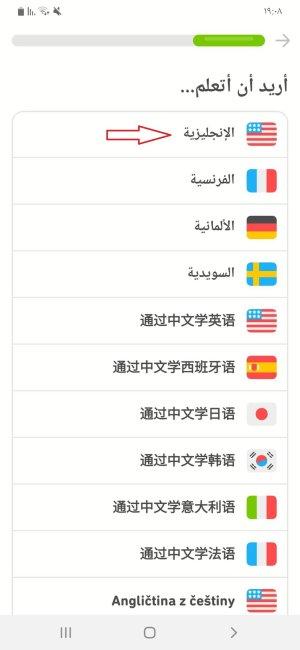 تعلم اللغة الإنجليزية من خلال التطبيق