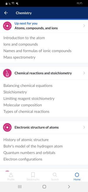 قسم Chemistry