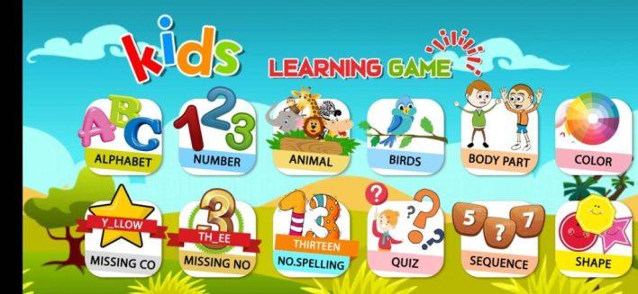 الصفحة الرئيسية لتطبيق Kids Learning Game أحد تطبيقات ألعاب تعليمية