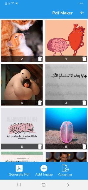 تحديد الصور في تطبيق PDF Maker