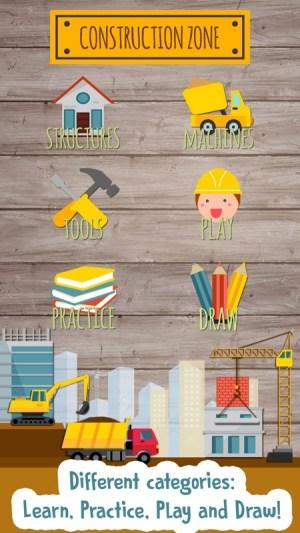 Kids Construction Game أحد الألعاب التعليمية