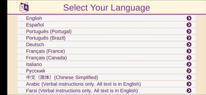اختيار اللغة في تطبيق Language & Cognitive Therapy أحد الألعاب التعليمية