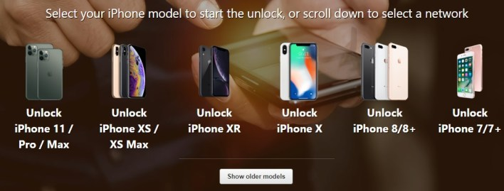 اختيار إصدار الايفون الصحيح