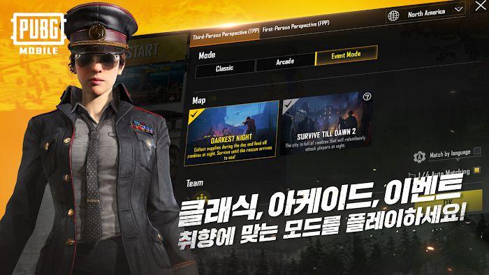 وضع الزومبي في لعبة ببجي الكورية