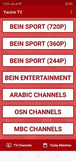 فتح تطبيق yacine tv 1.2 والصفحة الرئيسية