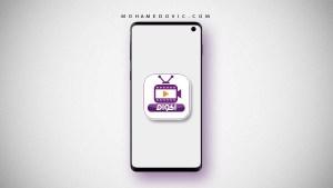 Download AKOAM App