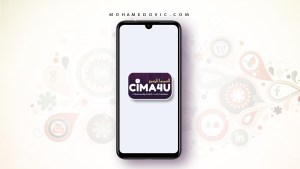Download Cima4U App