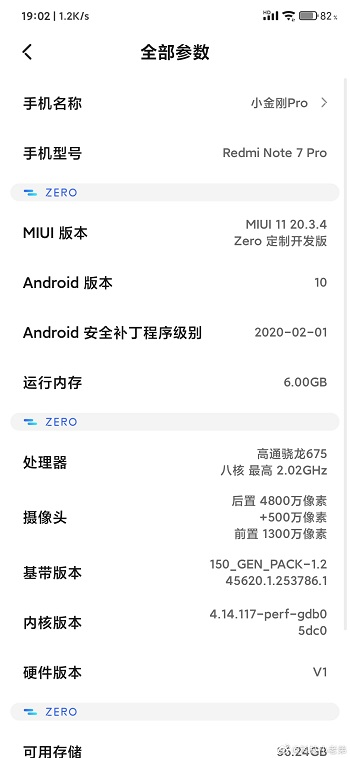 Redmi-Note-7-Pro-Android-10-01