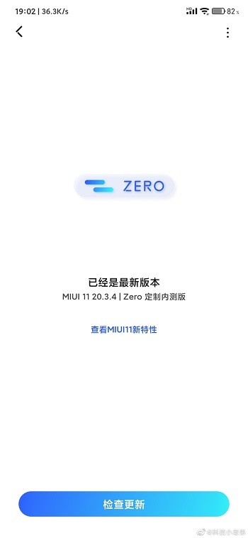 Redmi-Note-7-Pro-Android-10-02