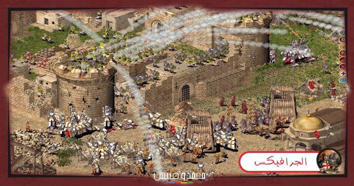 جرافيكس لعبة Stronghold Crusader