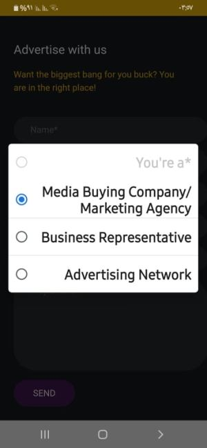 Media Buying Company/Marketing Agency