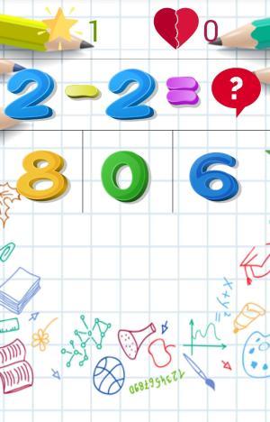 تطبيق 3 - 12 Age Educational Brain Games for Kids أحد العاب العقل للاندرويد