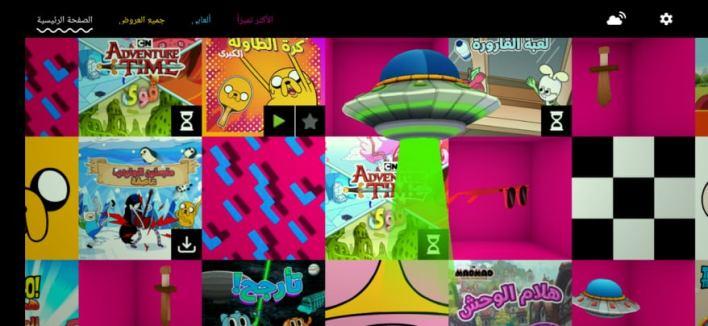 ستتحرك المركبة في تطبيق Cartoon Network GameBox