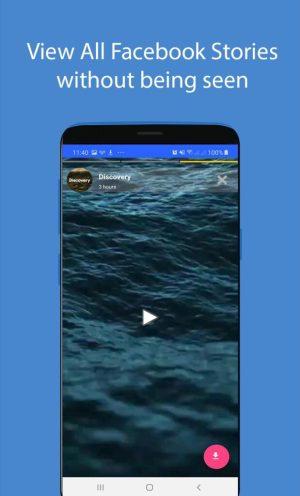 تطبيق Story Saver for Facebook أحد تطبيقات الفيسبوك