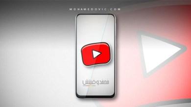 افضل تطبيقات الفيديو للأطفال