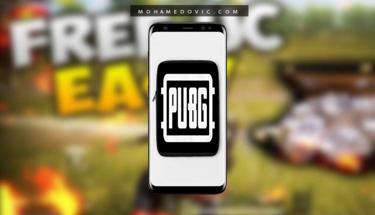 كيفية الحصول على عملة ببجي مجانا (UC) في تحديث PUBG Mobile موسم 13