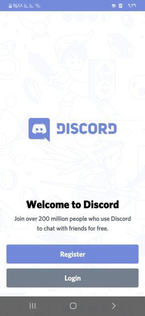 تسجيل حساب في تطبيق Discord