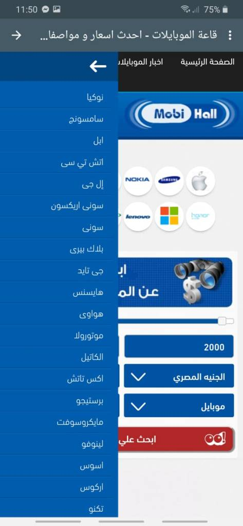 Download MobiHall Mohamedovic 03