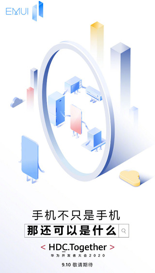 Huawei Android 11 update