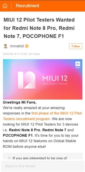 برنامج MIUI 12 Pilot التجريبي