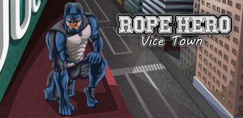لعبة Rope hero