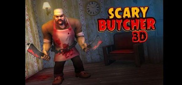 بداية لعبة Scary Butcher 3D