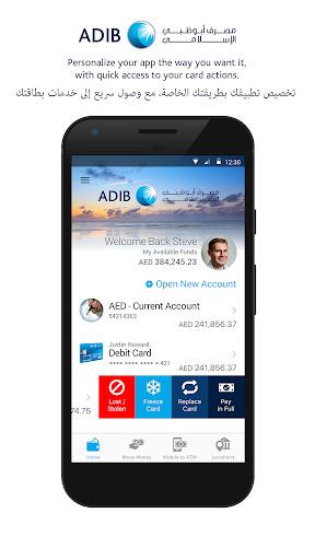 تطبيق بنك أبو ظبي الاسلامي