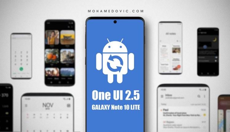 تحديث Samsung Galaxy Note 10 Lite