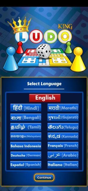 تحديد اللغة الرئيسية في لعبة لودو كينج
