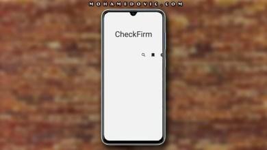 Download CheckFirm App For Samsung Devices MohamedOvic