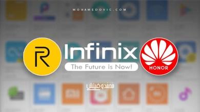 تحميل برامج هونر انفينكس ريلمي الرسمية