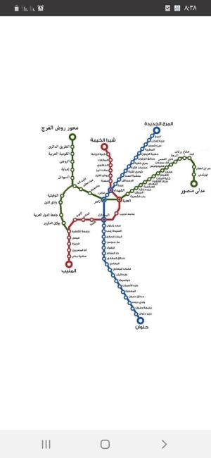 خريطة المترو في تطبيق Cairo Metro ECM
