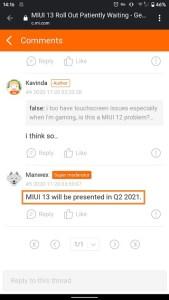 تحديث MIUI 13 في الربع الثاني من عام 2021