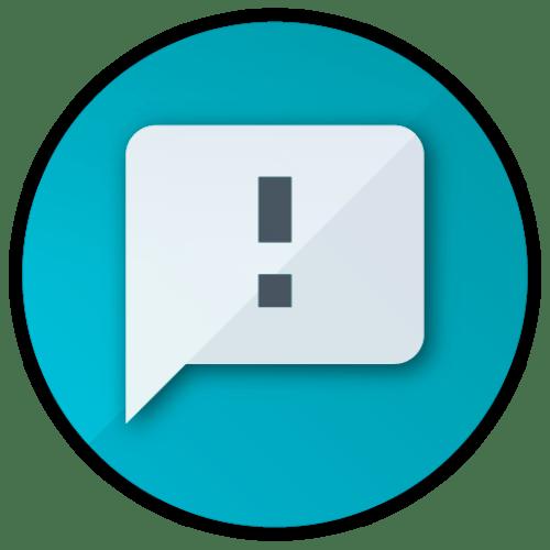 تطبيق Moto Feedback