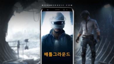 تحميل ببجي الكورية apk + obb آخر إصدار