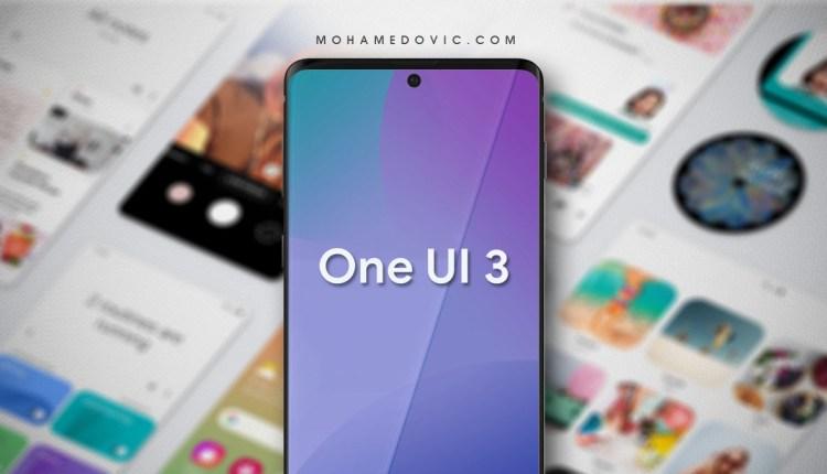 تحديث One UI 3