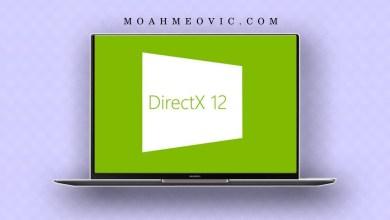 برنامج دايركت اكس لأجهزة الكمبيوتر