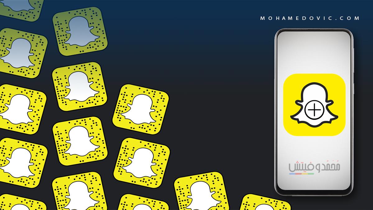 تحميل سناب شات بلس 2021 Snapchat Plus V4 5 Apk أفضل بديل للإصدار الرسمي للاندرويد