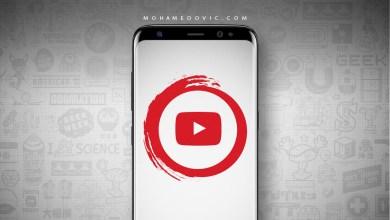 أفضل أدوات يوتيوب