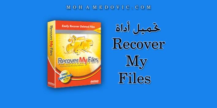 RecoverMyFiles program mohamedovic 1
