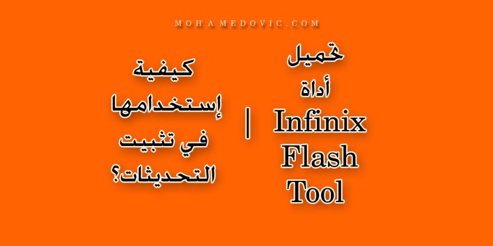 infinix flash tool mohamedovic 1