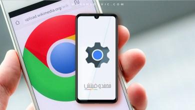 مشكلة عدم تحديث Android System WebView