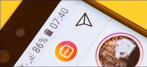 تفعيل خاصية Disappearing Messages في تطبيق الانستقرام