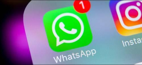 إرسال رسائل مؤقتة في تطبيق الواتساب