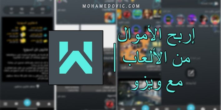wizzo app for earn money from games mohamedovic 01