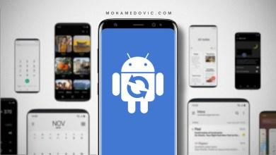 تحميل Samsung Firmware Downloader