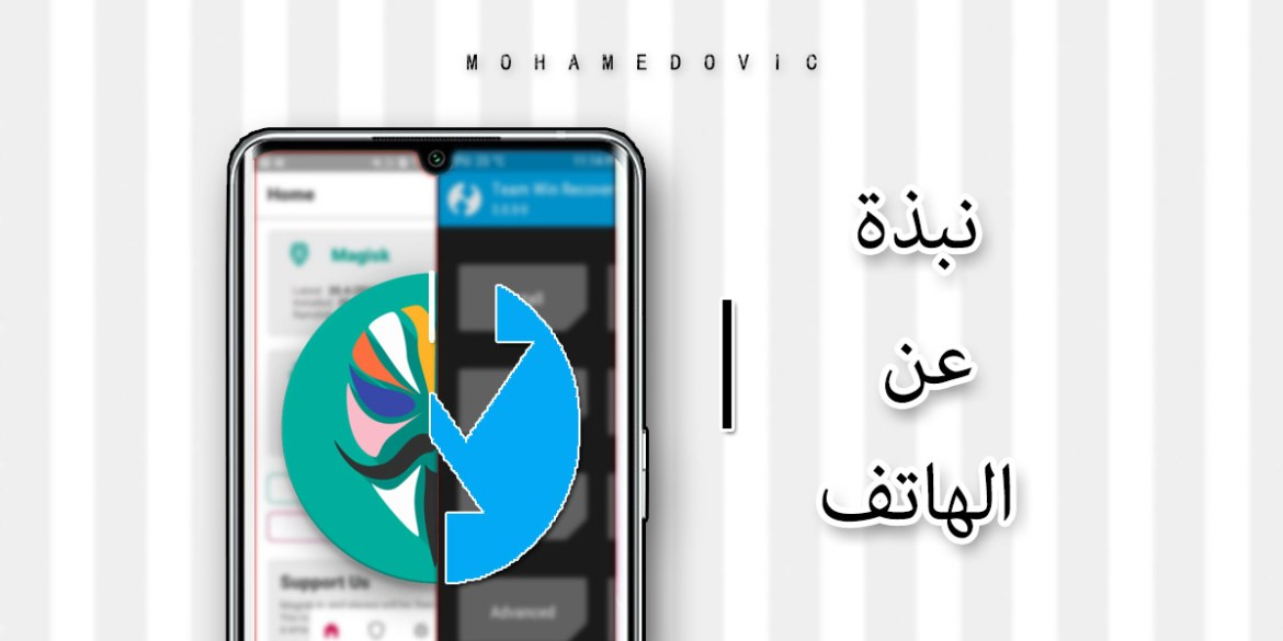 How to root and install twrp recovery in mi note 10 lite mohamedovic 01